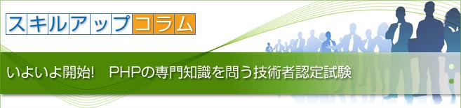 header_201105_01