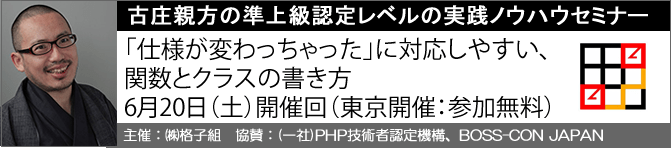 oyakata201506