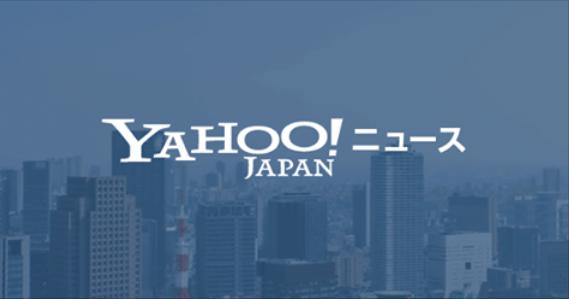 Yahoo!ニュースに吉政創成のKUSANAGI for S-Port事例が掲載されました。