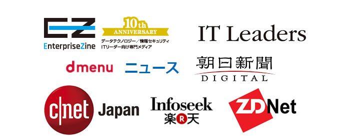 代表コメントがデジタル・ヒュージ・テクノロジーの発表に掲載されました。
