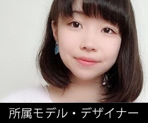 yoshimomoko-3