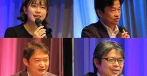 代表の吉政忠志の登壇記事がマイナビニュースに掲載されました。