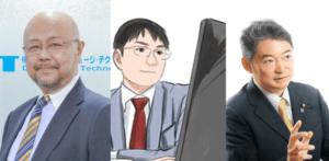 DHT主催若手インフラエンジニア向け「クラウドとオンプレ時代のLinuxの育て方/Linux6から7へのTips/キャリアノウハウ」に登壇いたします。【参加無料:東京:3月13日夜】