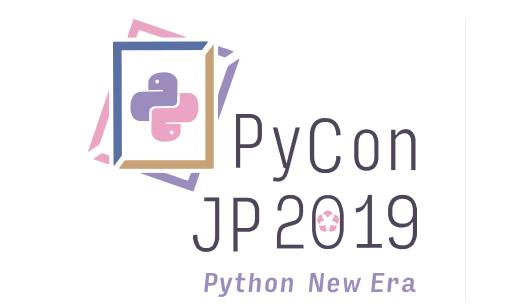 pyconjp20192