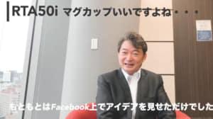 代表吉政のインタビュー動画「ヤマハルーター認定試験(仮称)について」が公開されました。