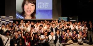 ヤマハMeetup東京2020 ~Happy New Year~に協賛、登壇します。