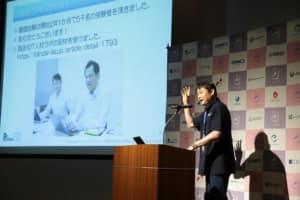代表吉政のPyCon JP登壇記事がインプレスThinkITで掲載されました。