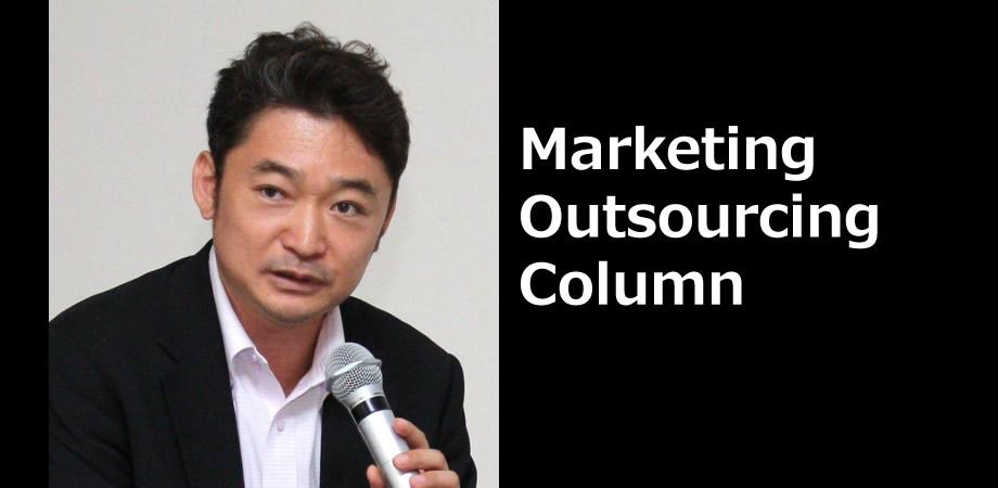 marketingoutsourcing