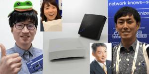 ヤマハ新無線LAN AP WLX212ファーストルックセミナーに代表の吉政が登壇します。